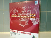 band_in_a_box
