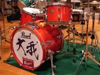 taiga_drum
