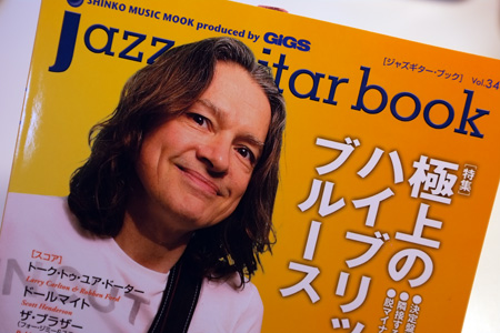 Jazz Guitar Book Vol.34