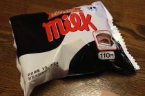chirol_milk_choco_pan