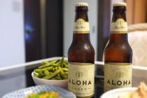 aloha_beer