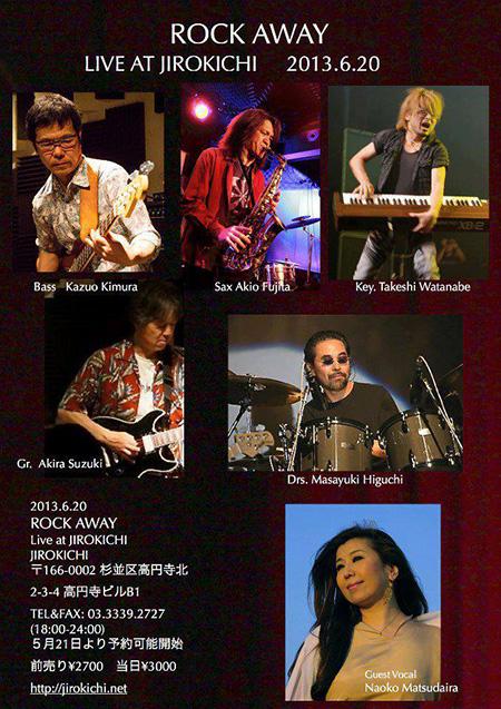 rockaway_3rd