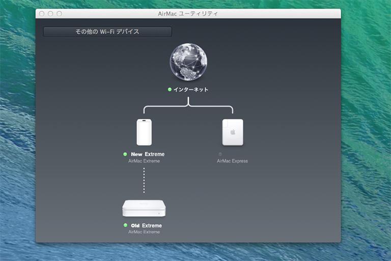 air_mac_extreme_3