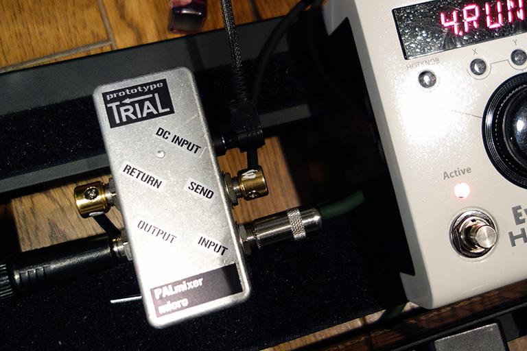 trial_micro_palmixer