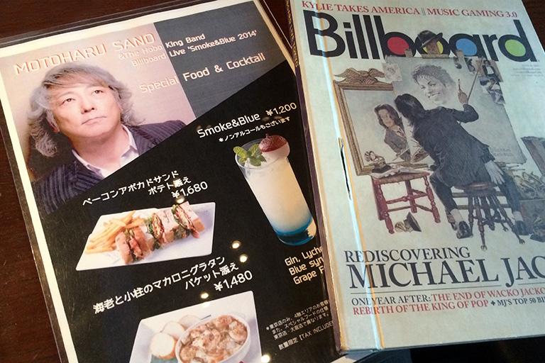 billboard_motoharu_sano
