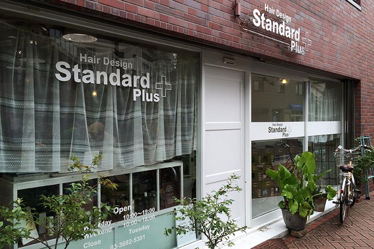 standard_plus