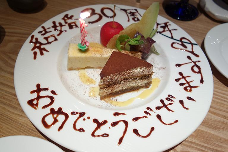 30th_anniversary_12
