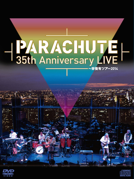 ParachuteのDVD