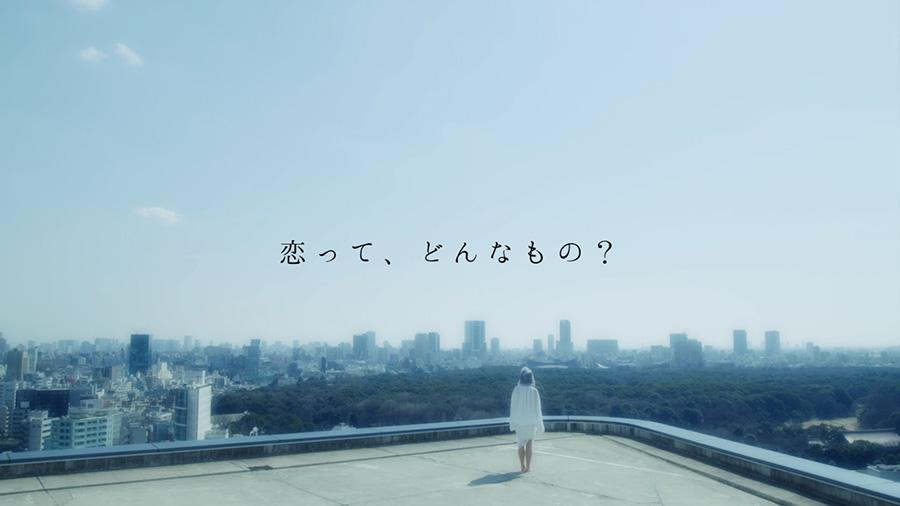 yuki_girl_03