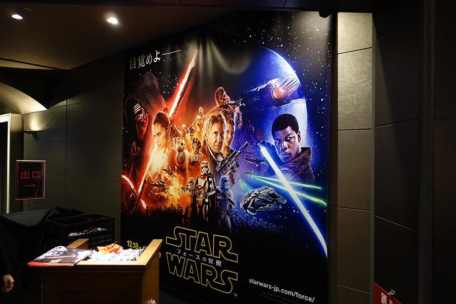 star_wars_vii_03
