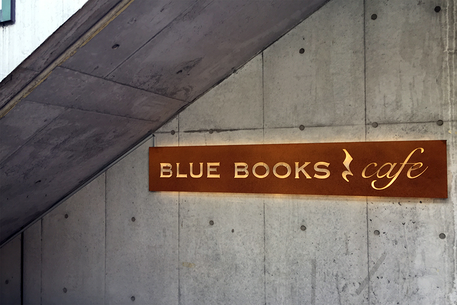 blue_book_cafe_01