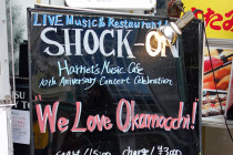 we_love_okamocchi_06