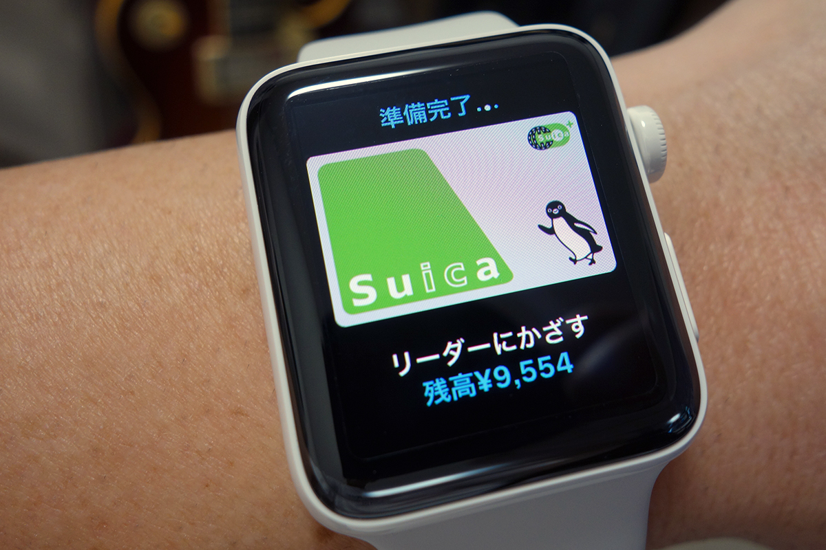 Apple Watch 2とiPhone6s PlusでSuica