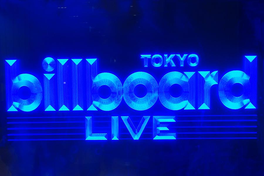 寺尾聡さんのライブ