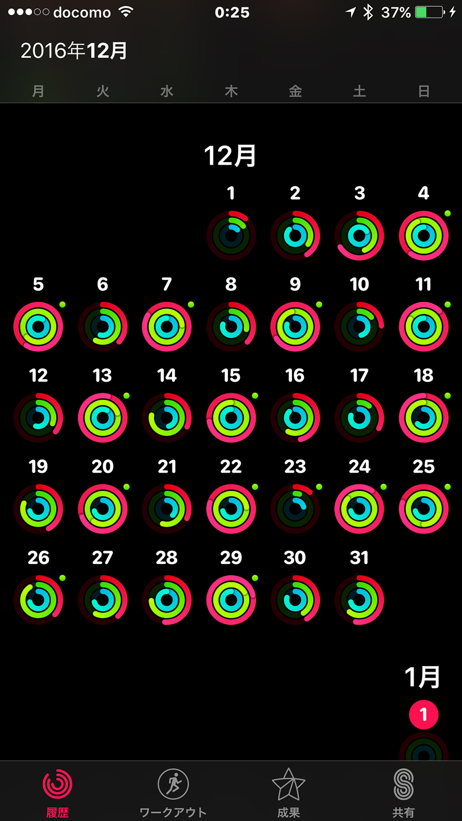 apple_watch_workout